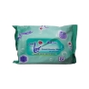 GREAT LOVE FACIAL WIPES 25'S GREEN