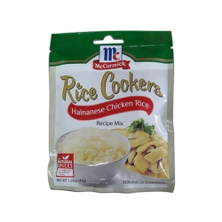 MCCORMICK RICE COOKERS HAINANESE CHICKEN RICE 45G